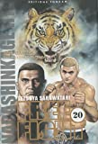 echange, troc Tetsuya Saruwatari - Free Fight, Tome 20 :