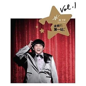 Mp3 yi download ren huo lin ge fan sheng