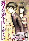 コミックス / ひよどり 祥子 のシリーズ情報を見る