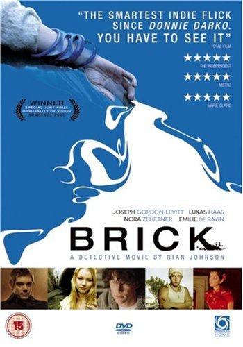 brick-dvd