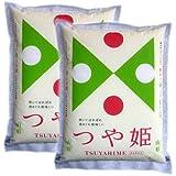 【精米】山形県産 特別栽培米 つや姫10kg(5kg×2袋) 平成28年度
