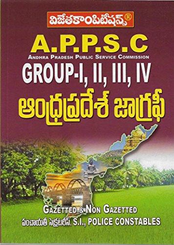 Andhra Pradesh Geography for APPSC ( TELUGU MEDIUM )