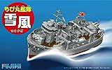 ちび丸艦隊シリーズNo.5 ちび丸艦隊 雪風