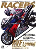 RACERS Vol.22 RVF LEGEND Part.2 (SAN-EI MOOK)