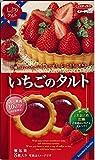 イトウ製菓 いちごのタルト 8枚×6箱