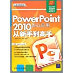 Applications Office PowerPoint 2010 �...
