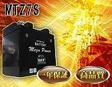 バイク バッテリー ZOOMER(ズーマー) 型式 BA-AF58/JBH-AF58 一年保証 HTZ7S 密閉式 TZ7