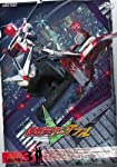仮面ライダーW Vol.3 [DVD]