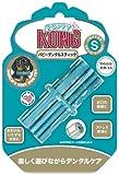 コング (Kong) パピーデンタルスティック S