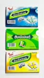 3 Packs of Wrigley's Doublemint Chewing Gum Mixed Taste Made in Thailand