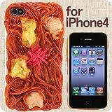 iPhone 4 専用★食品サンプル愛飯/あいふぁん カバー(焼きそば)【iPhone4 iPhone 4 愛飯 あいふぁん】