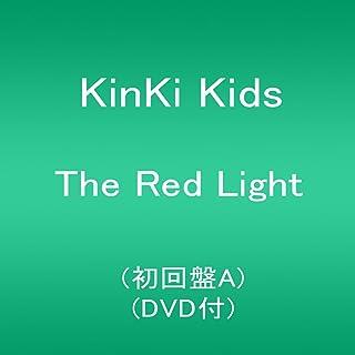 The Red Light(KinKi Kids)
