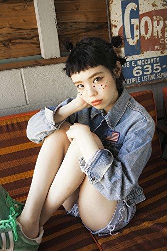 瀬戸あゆみスタイルブック『KIDULT GIRL』