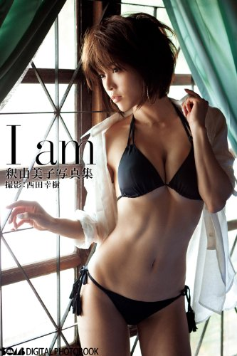 I am 釈由美子写真集 BOMB DIGITAL PHOTOBOOK