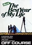 Movie The Best Year Of My Life[Blu-ray/ブルーレイ]