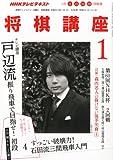 NHK ����ֺ� 2012ǯ 01��� [����]
