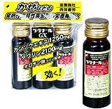 【第2類医薬品】ラクナール GX 20ml×3本パック