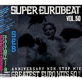 スーパー・ユーロビート Vol.50