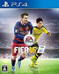 FIFA 16 【初回特典】:Ultimate Team:15ゴールドパック ダウンロードコード同梱