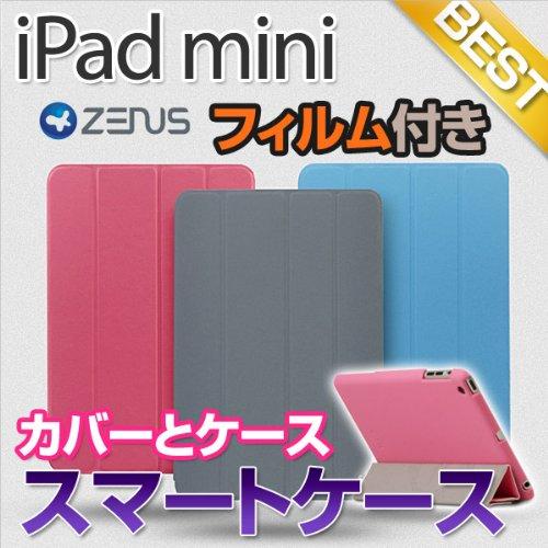 Pink /ipad mini スマートカバー/ipad mini ケース スタンドiPad mini ケース スマートカバー, ipad mini スマートケース, アイパッド ミニ スマートカバー,ipad mini カバー/保護フィルム付き