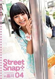 STREETSNAP+04【プレステージ】 [DVD]