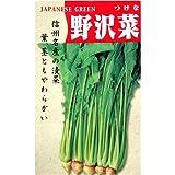 野沢菜(一般種) 数量:8ml