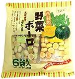西村衛生ボーロ本舗 西村の野菜ボーロ カボチャ&ホウレン草 (20g×6袋)×10袋 ランキングお取り寄せ