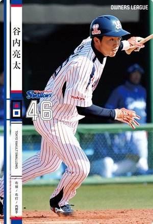 オーナーズリーグ18弾/OL18 143S谷内亮太NW
