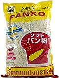 1-kg-PANKO-Brotkrumen-fr-Japanese-Tempura-LOBO-Panade