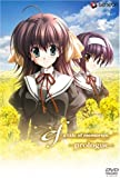 ef-a tale of memories.~prologue~ [DVD]