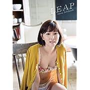 石橋杏奈 写真集 『 LEAP 』