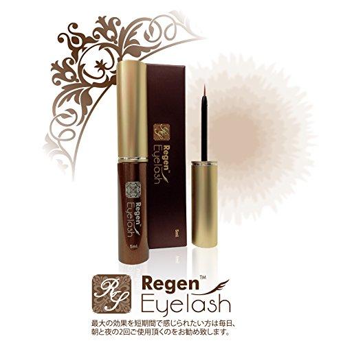 Regen Eyelash アイラッシュ 5ml