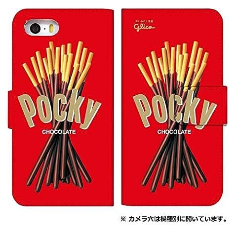 【唯一の】 mini iphone6plus ケース,iphone6 ケース ルイヴィトン ロッテ銀行 促銷中