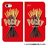 スマホケース 手帳型 全機種対応 iphone5s ケース アイフォン5 アイフォン5S スマホゴ デザイン手帳 スマホ カバー スマートフォン ケース 0160-D. Pocky