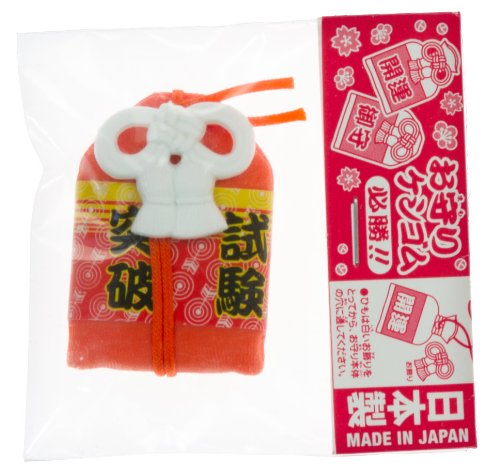 "Exam Breakthrough Lucky Charm ~1.5"" Mini-Eraser: Collectible Japanese Culture Eraser Series (Japanese Import) - 1"