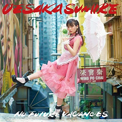 CD : Sumire Uesaka - No Future Vacances (United Kingdom - Import)