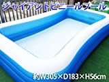 Big giant plastic pool for children K-153 [family] to [summer vacation] footbath instead! (japan import)