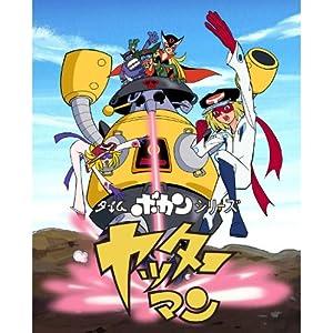 タイムボカンシリーズ ヤッターマン ブルーレイBOX<16枚組> [Blu-ray] (2011)