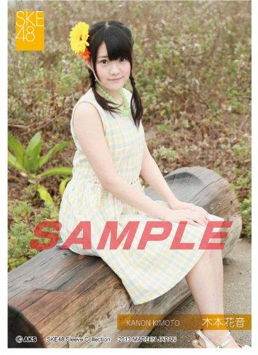 SKE48 スリーブコレクション 木本花音