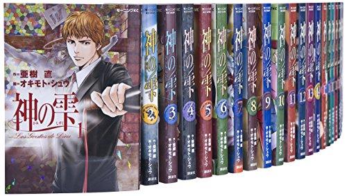 神の雫 コミック 全44巻完結セット (モーニングKC)
