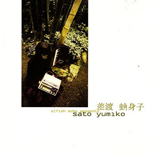 [ CD ] Elfish Echo: Elfish Echo Presents Sato Yumiko