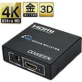 COWEEN HDMI 分配機 1入力 2出力 3D フルハイビジョン 4K 2K 1080P 720P 各解像度対応 HDMIスプリング 音声転送機能付き HDCP ゲーム機 DVD プロジェクター 1in 2out