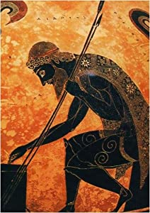 Zatrikion (Ancient Greek Chess) Vol. II