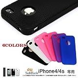 【30047】【バイオレット】【iPhone4s】【iPhone4】 専用ケース・スマホケース・シリコンケース