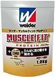 ウイダーマッスルフィットプロテイン バニラ味 1.0kg