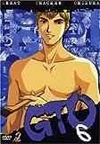 Great Teacher Onizuka Vol. 06 (Episoden 24 - 27)