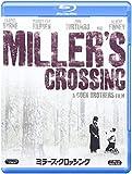 ミラーズ・クロッシング[Blu-ray/ブルーレイ]