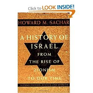 a history of israeli