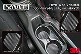 YMT トヨタ