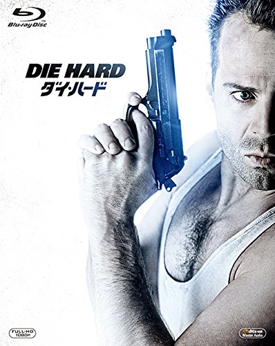 【Amazon.co.jp限定】ダイ・ハード アイコンモデル(初回生産限定) [Blu-ray]
